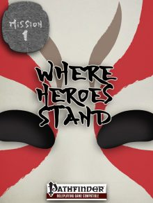 Where Heroes Stand Cover